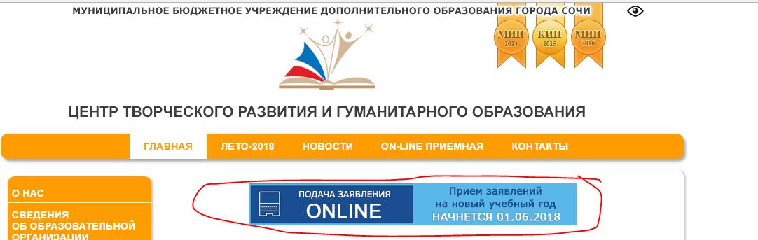 банк центр кредит онлайн заявка
